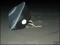 Спускаемый аппарат зонда Stardust доставил образцы собранной в космосе пыли на Землю